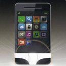 smartpants-sous-vetements-smartphone-iphone-japon-bandai