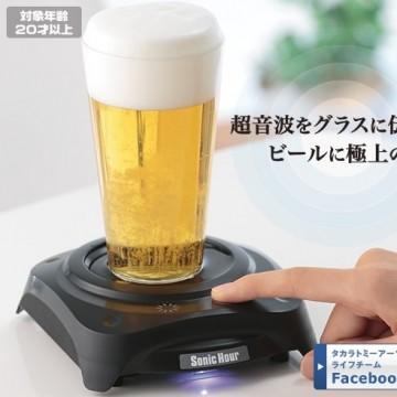 sony-hour-biere-mousse-machine